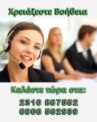 HerbalifeCallCenter